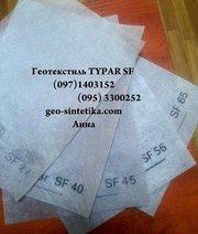 Геотекстиль термоскрепленный Typar SF 27