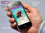 Рассылка по Viber.