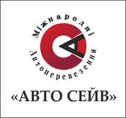 Грузоперевозки ИМПОРТ / ЭКСПОРТ