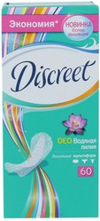 Ежедневная прокладка Discreet 60 шт от 26грн/упак ,  Распродажа
