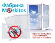Купить москитные сетки в Киеве