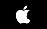Новый Удаленный Сервисный Центр Apple Bitrum Group