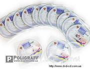 Печать на cd dvd дисках,  тиражирование,  запись дисков Украина