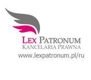 Регистрация предприятия,  фирмы,  ООО,  АО в Польше
