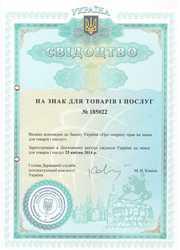 Регистрация торговой марки – Авторского права - Патентование