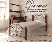 Бесплатно доставка к Двери! Железная кровать Диана металлическая