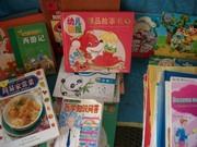 Книги для изучения китайского языка