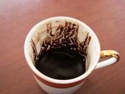 Гадание онлайн на картах таро и гадаю на кофейной гуще