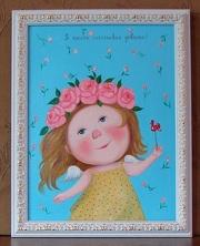 Купить копию картины Евгении Гапчинской #Я просто счастливая девочка!