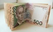 Кредит онлайн на банковскую карту. Вся Украина