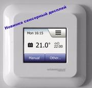 Терморегулятор для теплого пола.