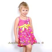 Трикотажная фабрика одежда для детей