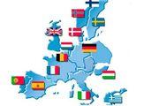 Мульти Шенгенская виза на год ОТ 150 евро