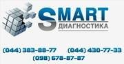 МРТ-центр SMART-Диагностика