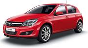 Продам Авто в Рассрочку под 0% годовых,  Opel Astra от 5400 грн./месяц