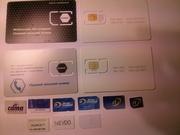 Продам карточки(RUIM) для Интертелеком и Peoplenet