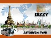 DIZZITravel применяет европейские стандарты обслуживания!