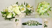 Свадьба из живых цветов