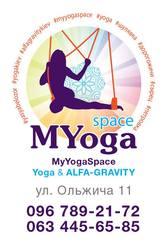 Студия Йоги My Yoga Space