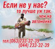 Стирка химчистка ковров с вывозом в цех Доставка по Киеву и области