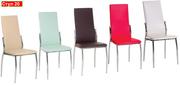 Стулья для кухни столовой кухонные стулья  Стул N-20-40-66-85-99 Стул