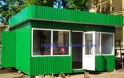 Изготовление павильонов,  киосков,  МАФ под ключ,  Киев.