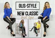 Одежда оптом от производителя Olis-style