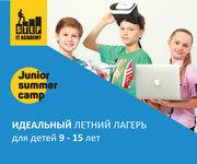 Junior Summer Camp в Компьютерной Академии ШАГ
