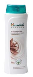 Интенсивно увлажняющий лосьон для тела с маслом какао