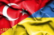 Русско-турецкий переводчик/ Türkçe tercuman