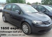 Автомобиль из Литвы и Болгарии по доступным ценам