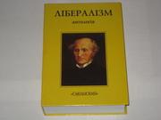 Консерватизм. Книги з політичної ідеології,  видавництво Смолоскип,  І-е вид-я