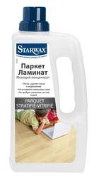Концентрат для мытья паркета и ламината Starwax