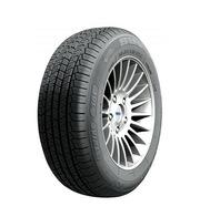 Предлагаем  шины по выгодной цене в Киеве