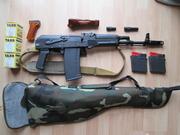 Продам карабин САЙГА 410К