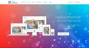«Shop-Express» - создание интернет-магазинов