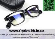 Компьютерные очки на заказ
