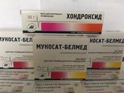 Продам белорусский препарат Мукосат.