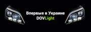 Набор салфеток для восстановления фар DOVLight