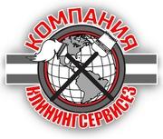 Генеральная уборка однокомнатной квартиры Киев