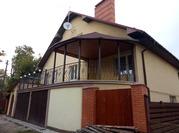 Продам отличный дом люкс м.Славутич