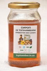 Сироп топинамбура - натуральный  и полезный заменитель сахара