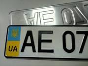 Потерял украли авто номера на машину Официальное производство
