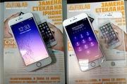 Замена стекла на iPhone всех моделей
