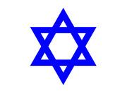 Работа в Израиле для всех