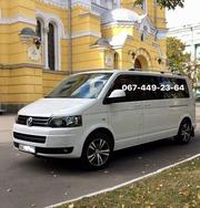 Заказать микроавтобус по Киеву,  пассажирские перевозки 7  мест