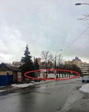 Земельный участок в Киеве 52 сотки.