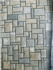 Порезка плитки порезка керамогранита порезка керамики услуги строитель