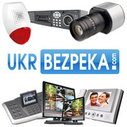 Видеонаблюдение,  сигнализации УКРБЕЗПЕКА