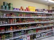 Продукты питания из Таиланда, Китая, Кореи, Японии.